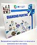 Набор алмазной вышивки Сказочная Финляндия (на подрамнике) 50 х 40 см (арт. TN743), фото 4