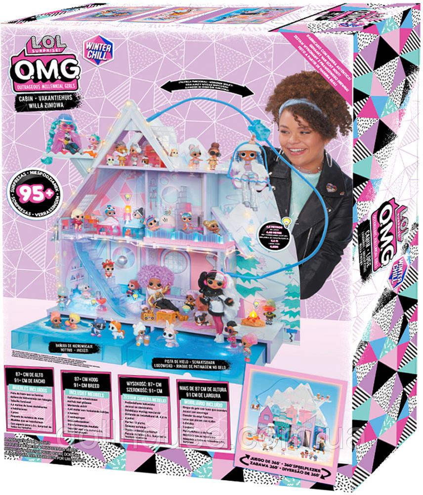 Игровой набор L.O.L. Surprise! серии Winter Wonderland Surprise - Шале зимний особняк (571452)