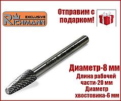 Борфреза шарошка по металлу грибовидная Richmann RBF 8Х20 ММ C8917 Польша