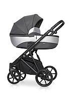 Серая универсальная детская коляска для прогулок Коляска унисекс