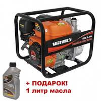 Мотопомпа Vitals USK 2-30b
