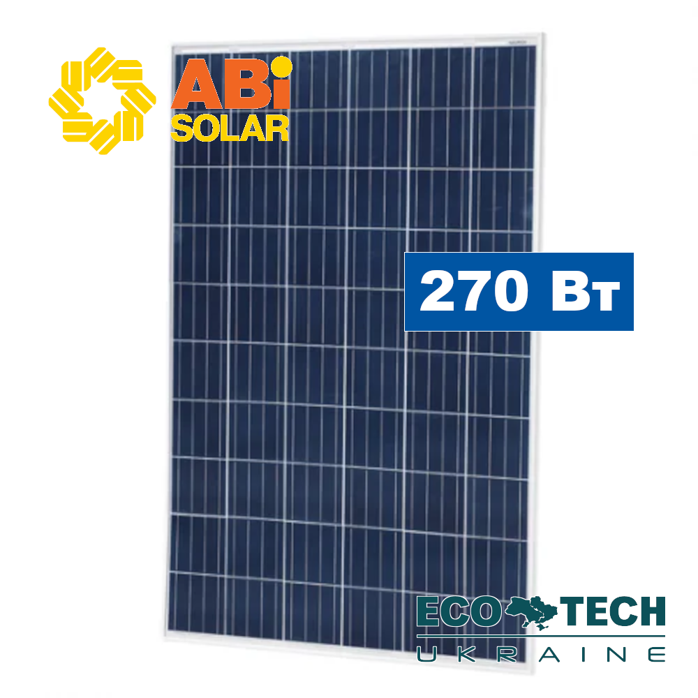 Солнечные панели (фотомодули, батареи) ABi-Solar АВ270-60P(CN32), 270 Wp, Poly