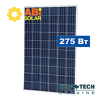 Солнечные панели (фотомодули, батареи) ABi-Solar АВ275-60P(CN32), 275 Wp, Poly