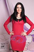 Платье KH-5470 (красный), фото 1