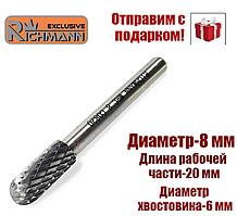 Борфреза шарошка по металлу цилиндросферическая Richmann WRC 8Х20 мм C8911 Польша