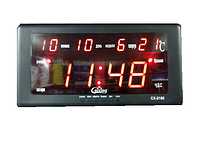 Часы электронные Caixing CX-2168