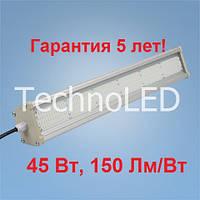 Светильник для архитектурной подсветки 45 Вт 5000 К 510 мм 160 Лм/Вт IP 65