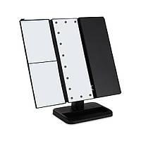Косметическое зеркало с Led подстветкой для макияжа настольное тройное 22 светодиода Folding mirror