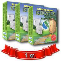 Бактерии для септиков, выгребных ям и туалетов Биосток 1 кг (биопрепарат, средство, очиститель, препарат), фото 1