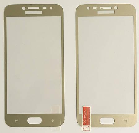 Захисне скло для Samsung J2 / J250 3D золотий, фото 2