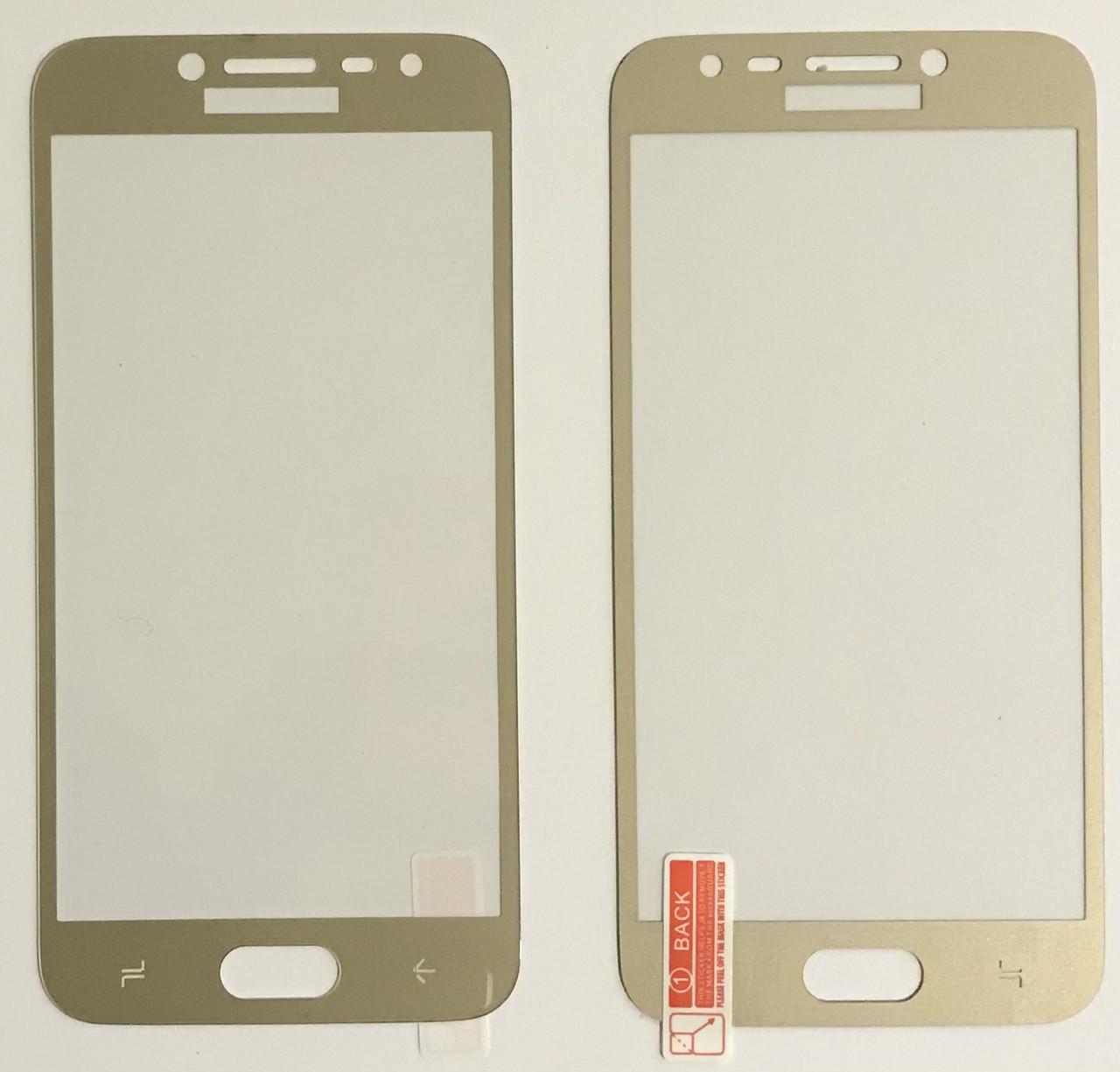Захисне скло для Samsung J2 / J250 3D золотий