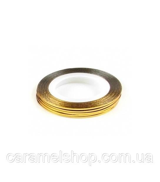 Лента-скотч для декора ногтей, золото 1 мм