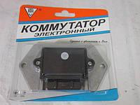 Коммутатор бесконтактного (электронного) зажигания ВАЗ, ЗАЗ, ГАЗ ВТН