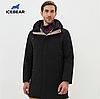 Зимові чоловічі пальто. (А3)
