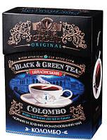 """Чай черн/зелен. Сан Гарденс """"COLOMBO MIX"""" 100 гр"""