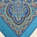 Перлинні роси 1907-11, павлопосадский вовняну хустку з оверлком, фото 6
