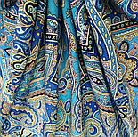 Перлинні роси 1907-11, павлопосадский вовняну хустку з оверлком, фото 4