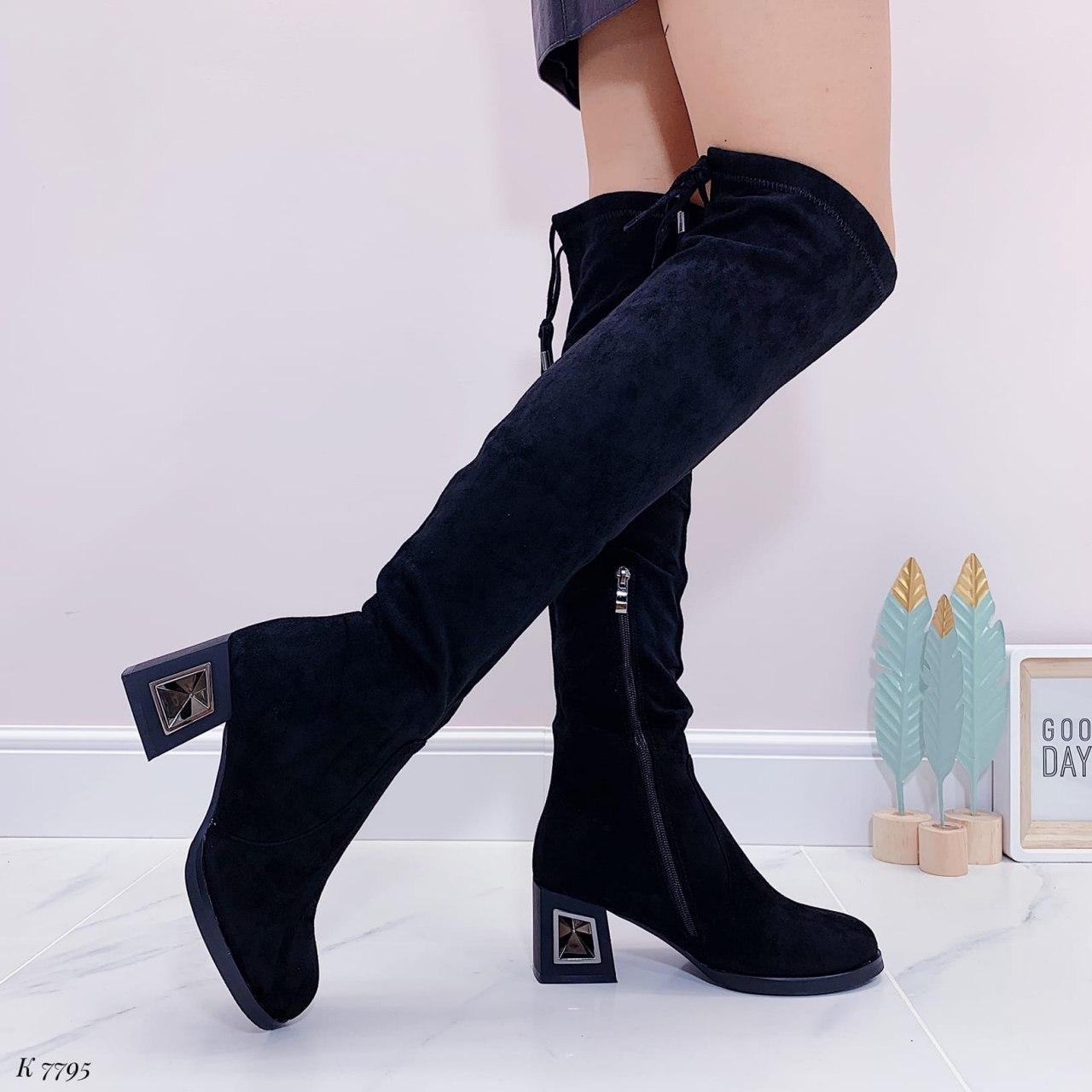 Ботфорты женские черного цвета из эко замши еврозима. Ботфорти високі зимові