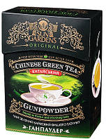 "Чай зеленый Сан Гарденс "" Gun Powder "" 100 гр"