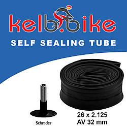 Камера антипрокольная KelbBike 26 x 2.125 AV 32 мм