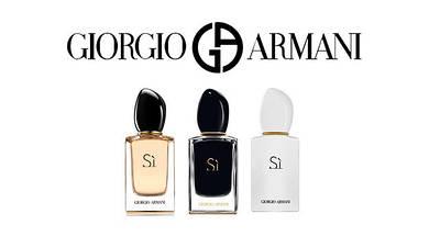 Giorgio Armani Si White парфюмированная вода 100 ml. (Джорджио Армани Си Вайт), фото 3