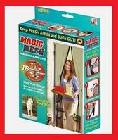 Magic Mesh москитная сетка на магнитах