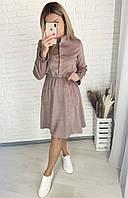 Платье женское вельветовое. Цвет: чёрный, серый, кофе, синий, фрез Размер: 42, 44, 46, 48.