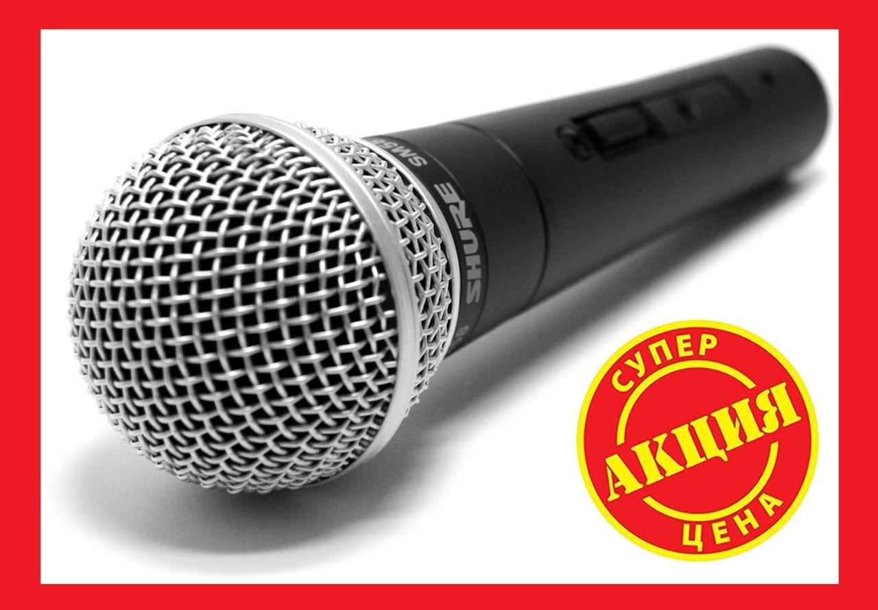 Микрофон Shure SM58 проводной