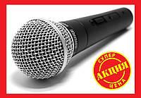 Микрофон Shure SM58 проводной, фото 1