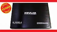 Автомобильный усилитель звука Kevlar K-1500.4 2000Вт 4-х канальный, фото 1