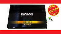 Автомобильный усилитель звука Kevlar K-2900.4 1700Вт 4-х канальный, фото 1