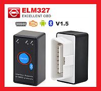 OBD2 ELM327 v1.5 c кнопкой ВКЛ/ВЫКЛ, фото 1