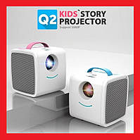 Міні проектор Kids Story Projector Q2, фото 1
