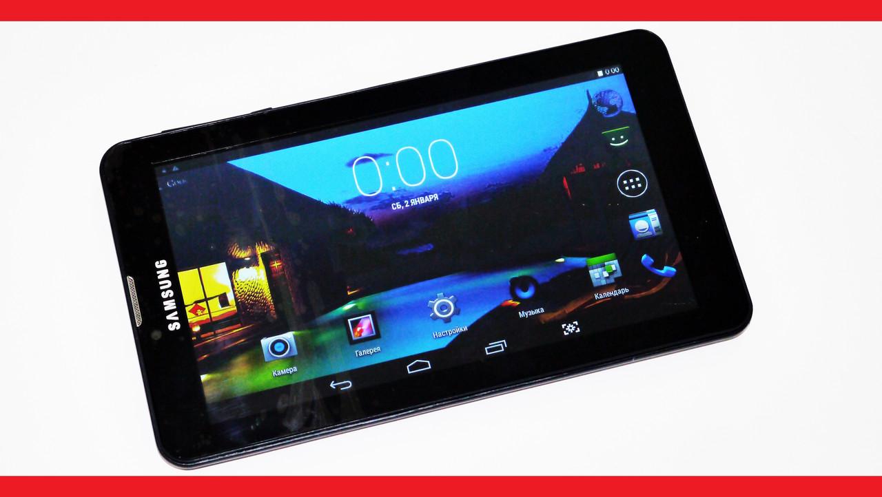 7'' Планшет-Телефон Samsung 2Sim+4Ядра+3G+GPS+Android