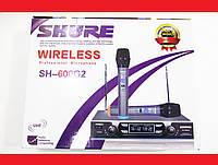 Радиосистема Shure SH-600G2 база 2 радиомикрофона, фото 1