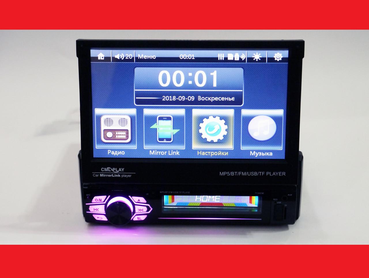 "1din Магнитола Pioneer 7130CM 7""сенсорный Экран + USB + Bluetooth"