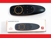 Пульт Air Mouse G10S с гироскопом и микрофоном, фото 1