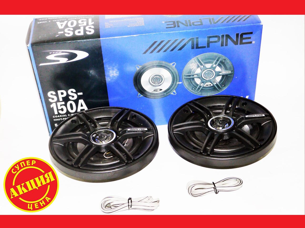 Динамики Alpine SPS-150A 13см 180 Вт