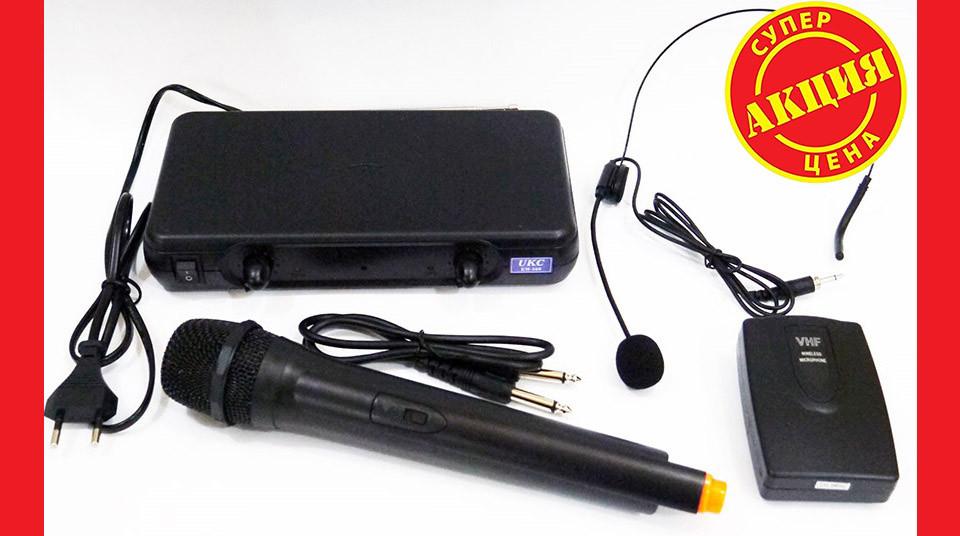 Радиосистема UKC EW500H с гарнитурой база 1 радиомикрофон