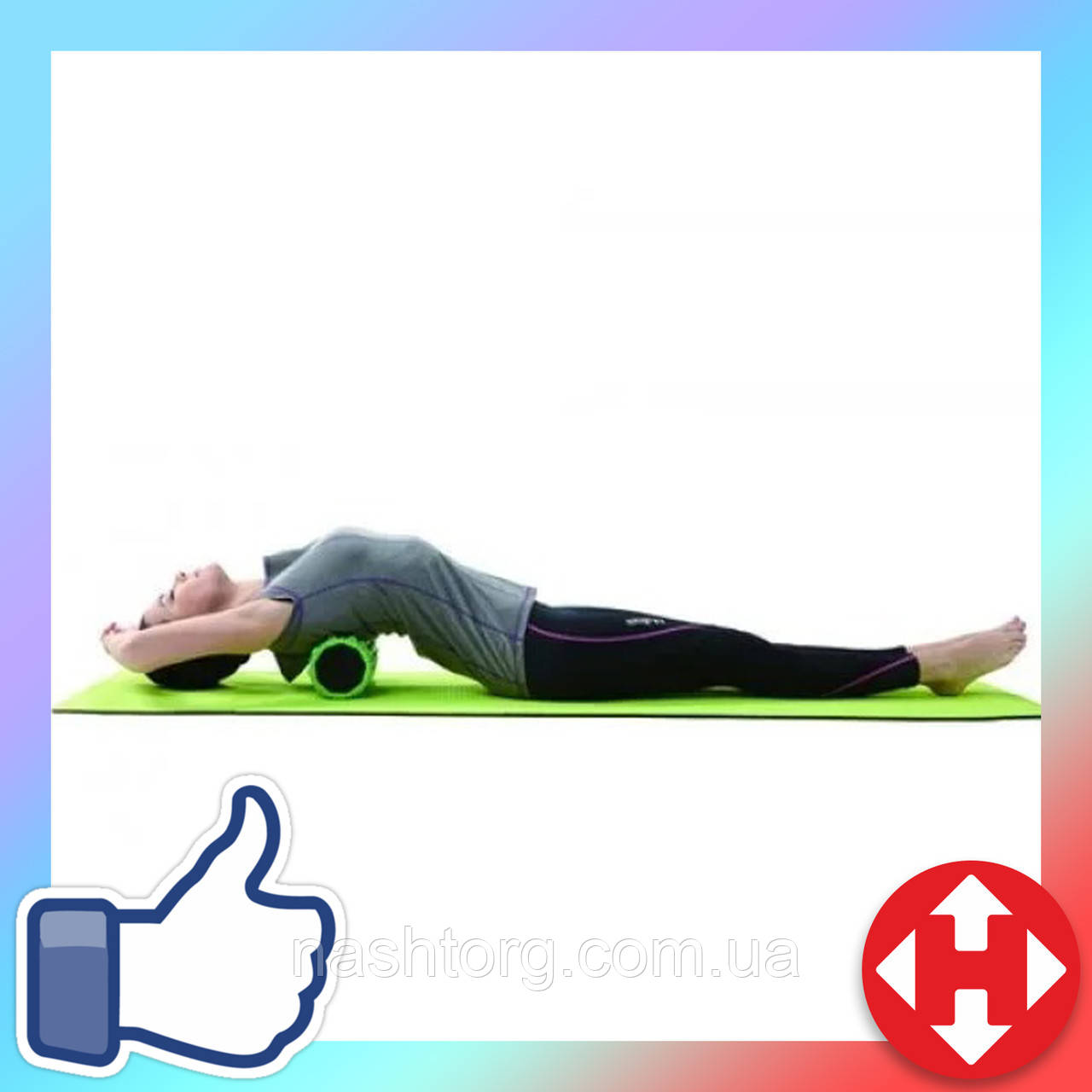 Роллер для массажа спины 9х30 см Салатовый, валик с шипами для разминки мышц (масажний ролик)