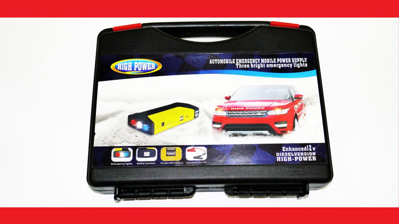 Car jump starter 20000mAh Повер банк зарядно пусковое устройство для машины 2хUSB+Фонарик