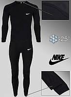 Термобелье Nike (Черный)