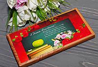 Шоколадная плитка С днем Вчителя, фото 1