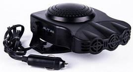 Автомобільний керамічний обігрівач Auto Heater HJ-704 Ceramic Fan 12 volt DC