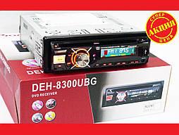 Pioneer DEH-8300UBG DVD  Автомагнитола USB+Sd+MMC