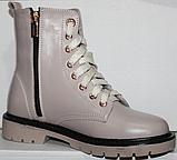 Ботинки зимние для девочки от производителя модель ДЖ6020, фото 3