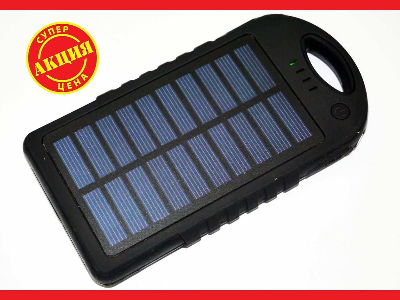 Солнечное зарядное устройство Power Bank 40000 mAh