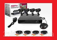 Видеорегистратор DVR KIT 8 HD720 8-канальный (4камеры в комплекте) 160Гб, фото 1