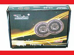 Пищалки Tiaoping TP-96 твитеры 150W