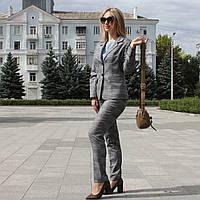 Женский классический брючный костюм в клетку ЛЮКС-качество Турция серый офисный деловой осенний стиль